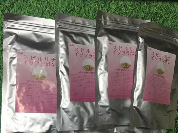 Tảo Spirulina mầm đậu nành Nhật Bản có tốt không? Đánh giá chi tiết từ người dùng