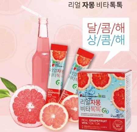 Trà bưởi giảm cân Hàn Quốc có tốt không, trà giảm cân Real Grapefruit Vita tok tok, Trà bưởi Hàn Quốc Real Grapefruir Vita Tok Tok, Trà giảm cân Vita bưởi có tốt không, nước ép bưởi giảm cân SangA Hàn Quốc, Trà bưởi giảm cân Hàn Quốc SangA, Trà bưởi giảm cân SangA giá bao nhiêu, trà bưởi hàn quốc giảm cân, nước uống giảm cân hàn quốc, giảm cân sau sinh hàn quốc, top 7 loại trà giảm cân tốt, trà bưởi gói, trà bưởi đỏ hàn quốc , nước ép bưởi hàn quốc giảm cân, vitamin bưởi hàn quốc, trà bưởi hàn , grapefruit là gì, giá trà bưởi giảm cân, trà bưởi sanga, vitamin bưởi giảm cân hàn quốc, nước ép bưởi giảm cân của hàn, nước bưởi hàn quốc, nước giảm cân hàn quốc, nước ép bưởi sanga , bưởi có giảm cân không, cách uống trà bưởi giảm cân hàn quốc, tra buoi han quoc , nước ép bưởi của hàn quốc, nước ép bưởi sâng, nước ép bưởi giảm cân của hàn quốc, cách uống nước ép bưởi hàn quốc,